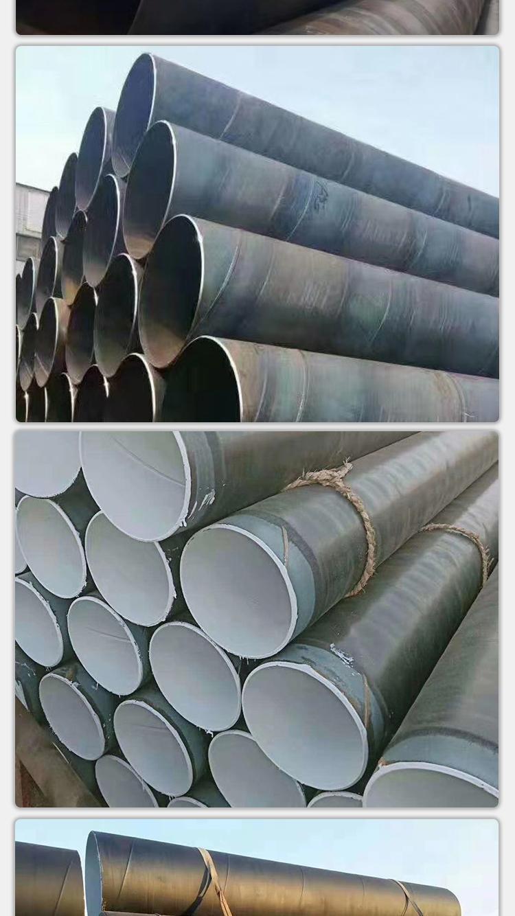 贵德环氧煤沥青防腐钢管的用途