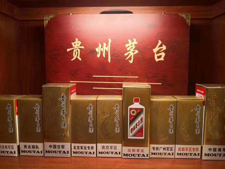 (实时)2015年卡慕茅台酒)/回收价格表