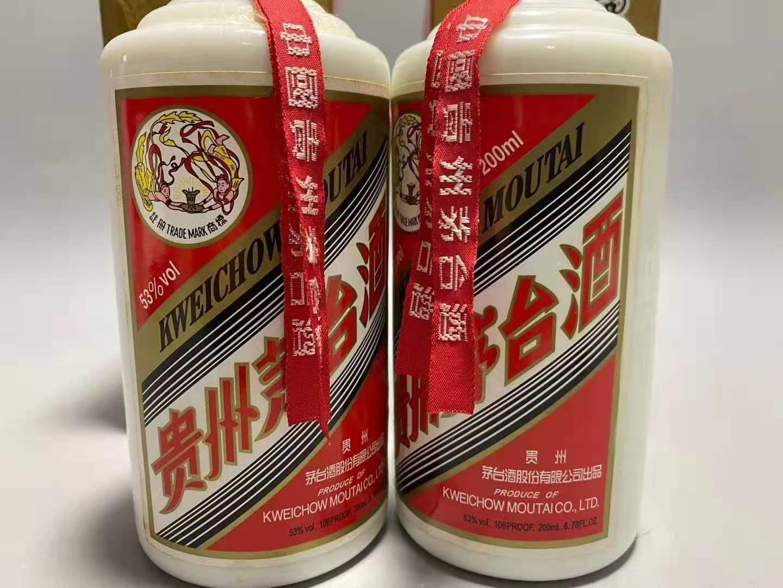 (整箱):【川崎洋酒】收购价格一览表