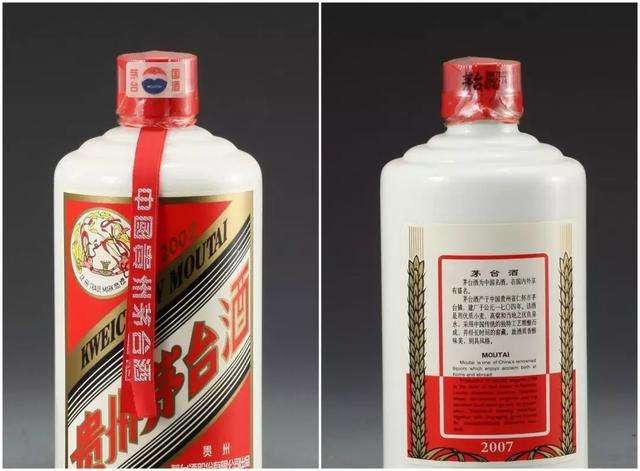 {杭州市}桐庐县回收1988年茅台酒价格及一览表