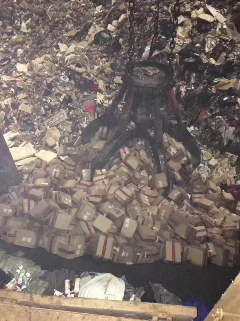 东莞樟木头镇电子板填埋销毁