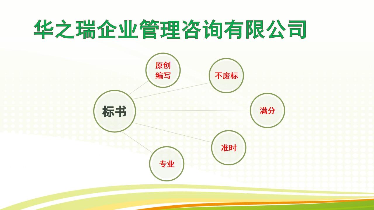 2021攸县能写投标书本地价格标准