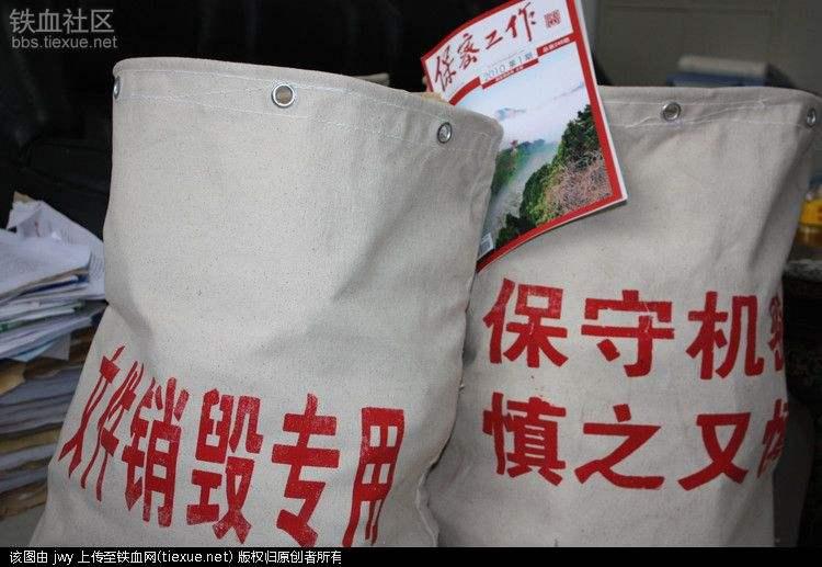 广州荔湾区收据销毁回收