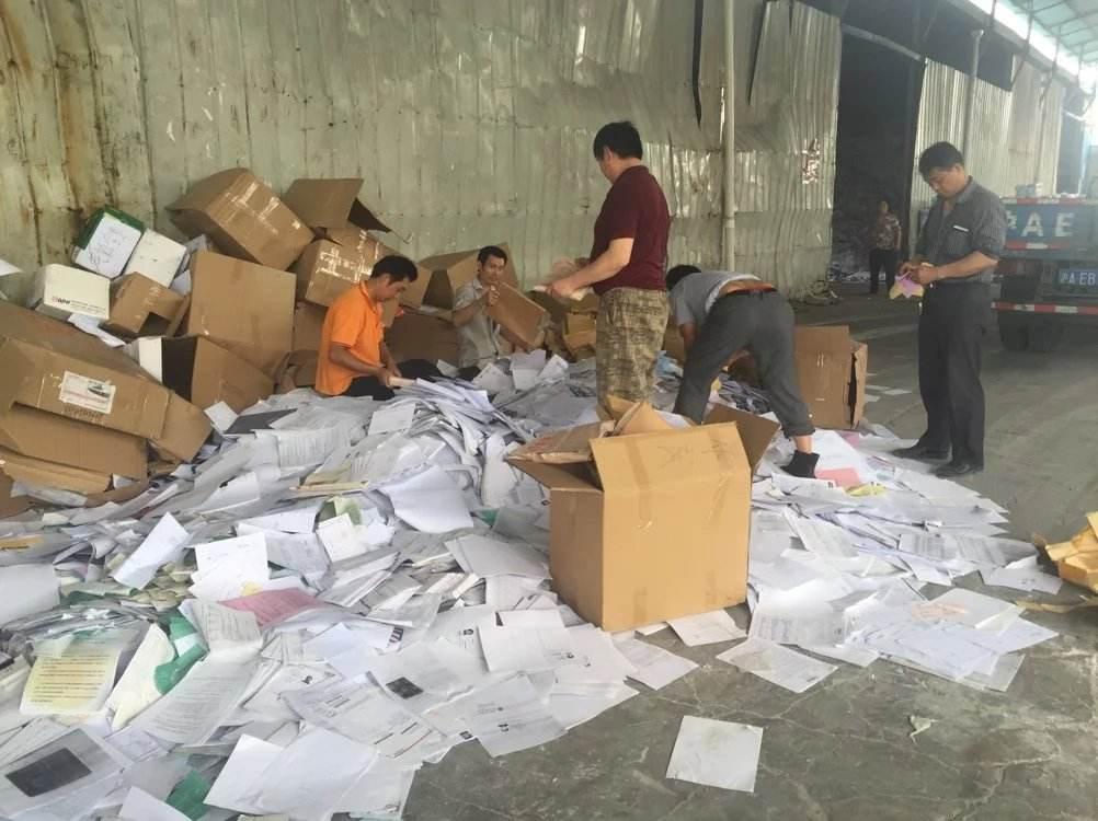 东莞万江区保密资料粉碎销毁