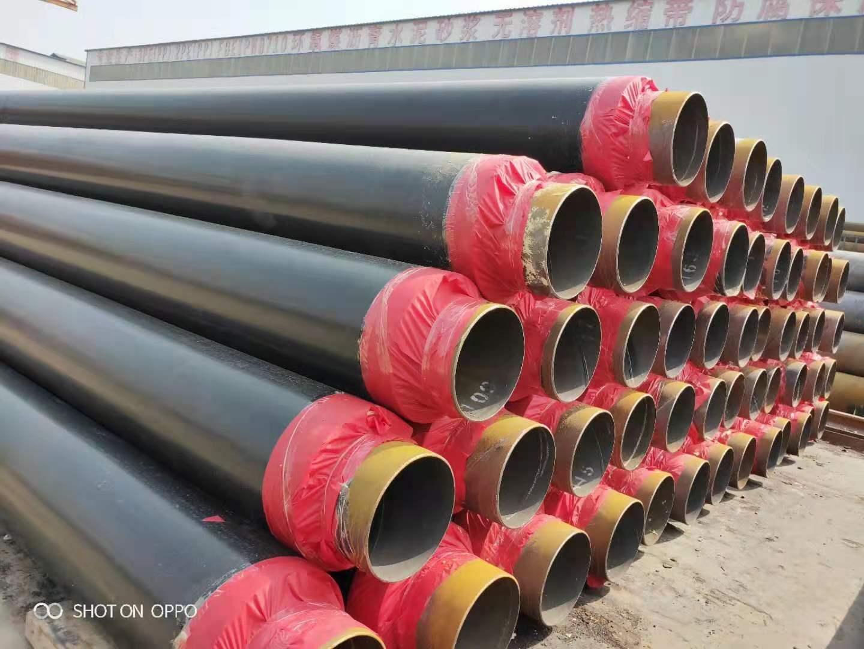 武汉市青山区|供热常用钢套钢直埋保温管道3pe防腐螺旋钢管靠谱厂家