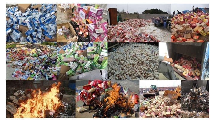 珠海金湾区销毁处置布匹公司案列价格