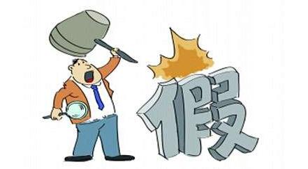 广州增城区提供票据单据销毁处理流程介绍