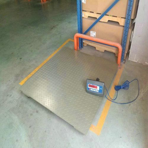 昭化英展电子秤50公斤行情