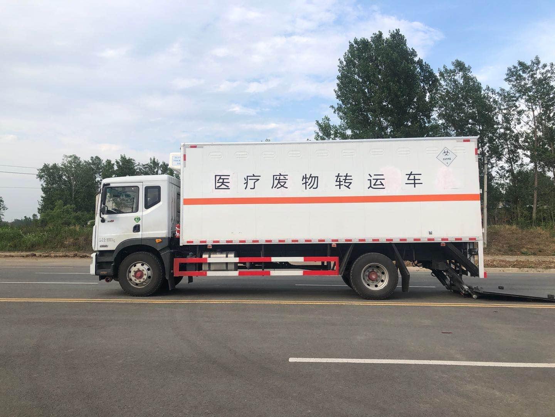 社旗县医用氧气运输车危险品车购车补贴湖北东益车