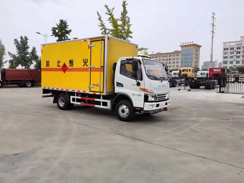 怀仁县气瓶运输车危险品车厂家对比湖北申路车