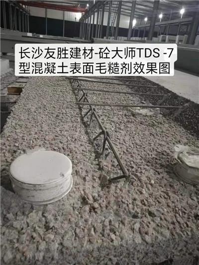 黑龙江露骨剂材料价格