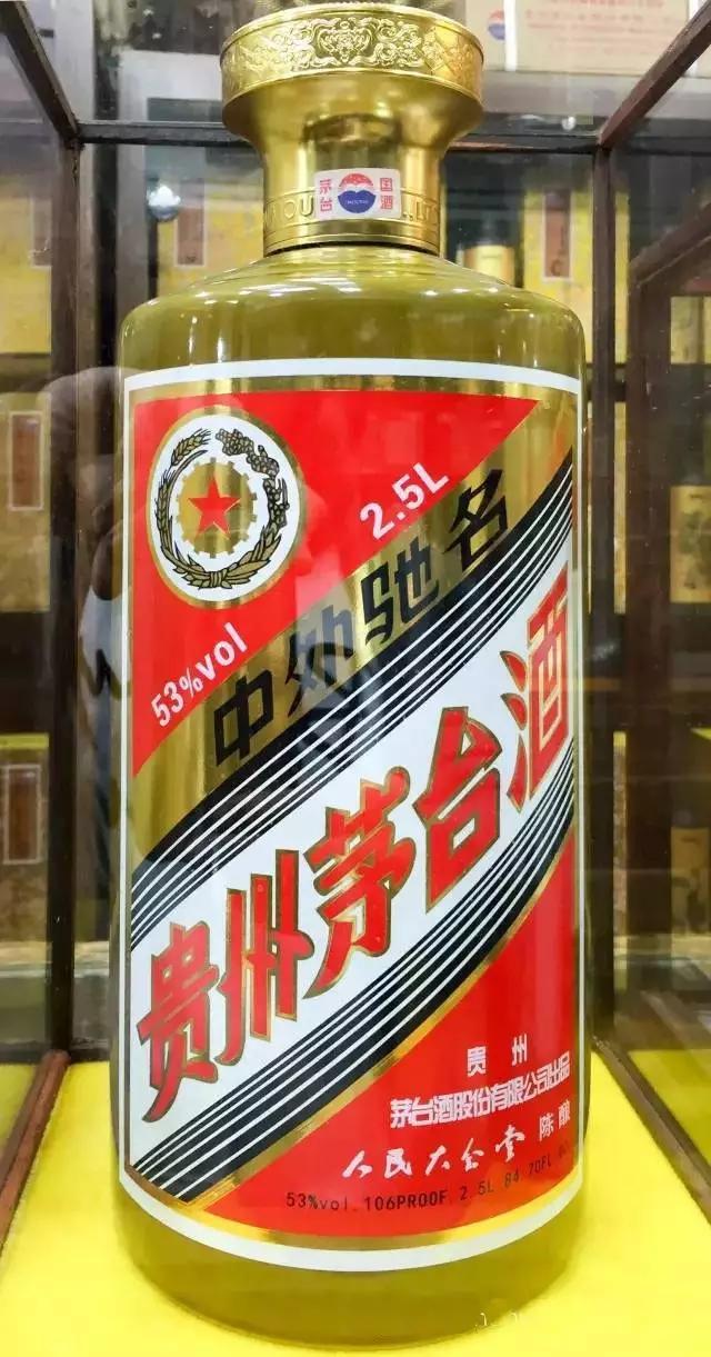 【公开】2006年的五星茅台酒53度回收价格一览表