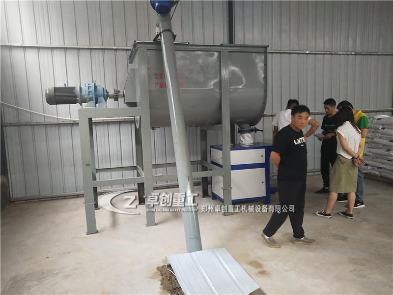 临夏干粉砂浆搅拌机厂商价格