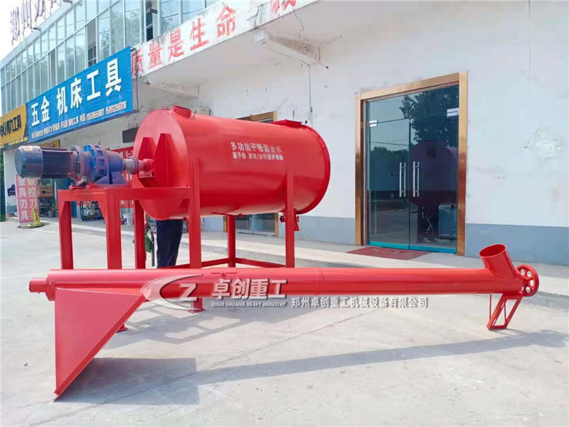 永州干粉砂浆搅拌机供应商
