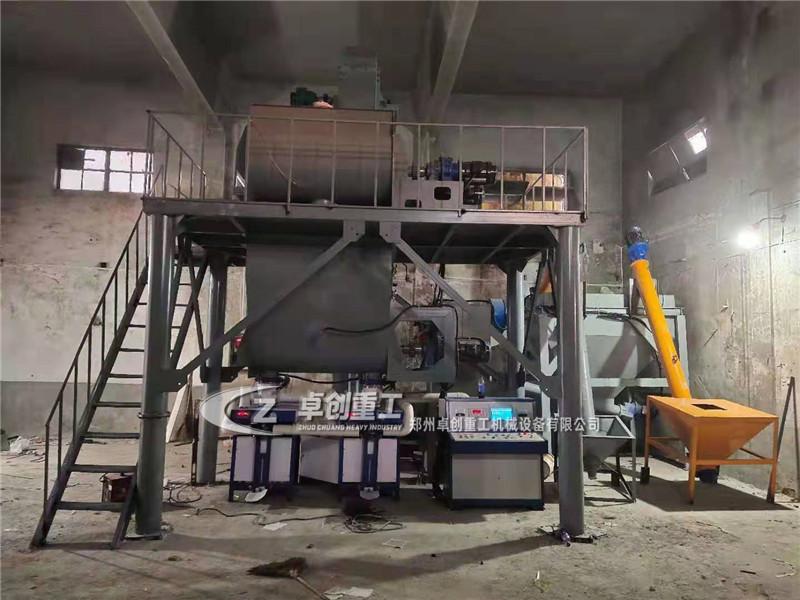 保山干粉混合机供应商