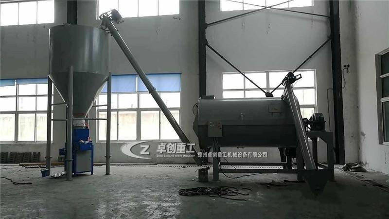 金普新区干粉砂浆设备企业【郑州卓创重工】
