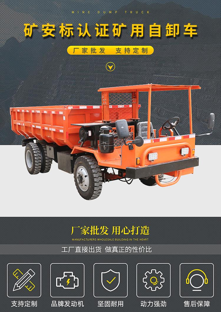 15吨四不像工程自卸车、矿山四不像车韶关曲江