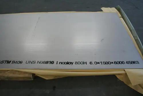 温州N06022钢板切割