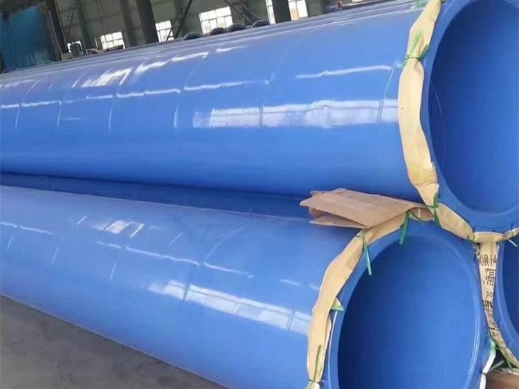 黄冈市环氧树脂复合钢管有哪些-恒泰管道王工