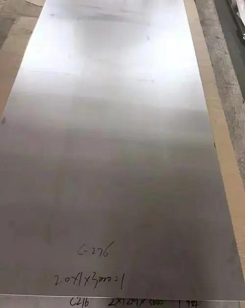 鹰潭N08825不锈钢板真空冶炼