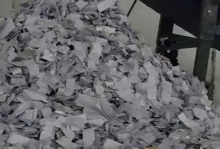 珠海市资料销毁厂家联系电话和qq