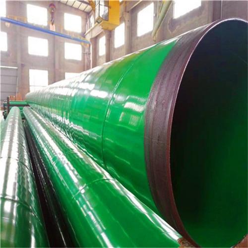现货在线#DN200螺旋管价格(推荐厂家)