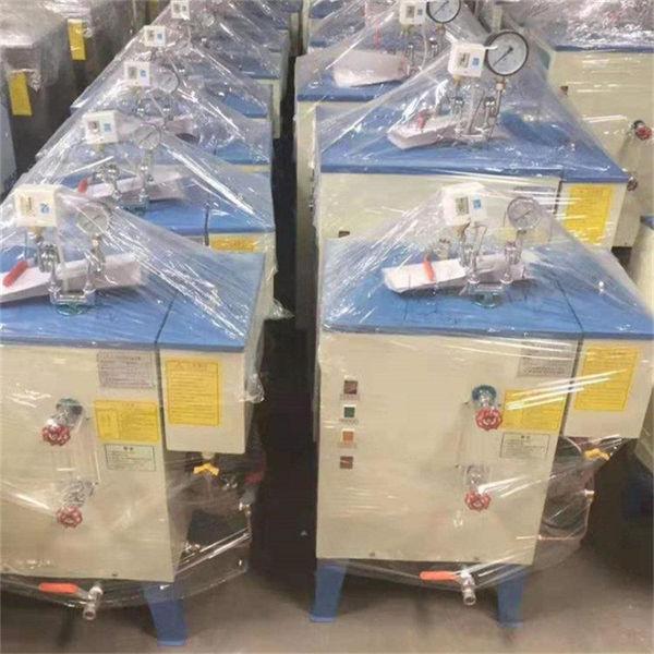 广水燃油蒸汽发生器厂家蒸汽发生器