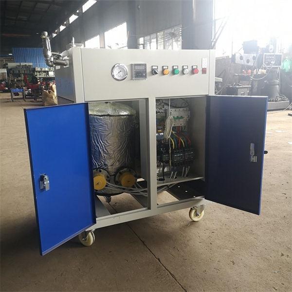 海南海口燃气蒸汽锅炉小型桥梁养护器蒸汽发生器