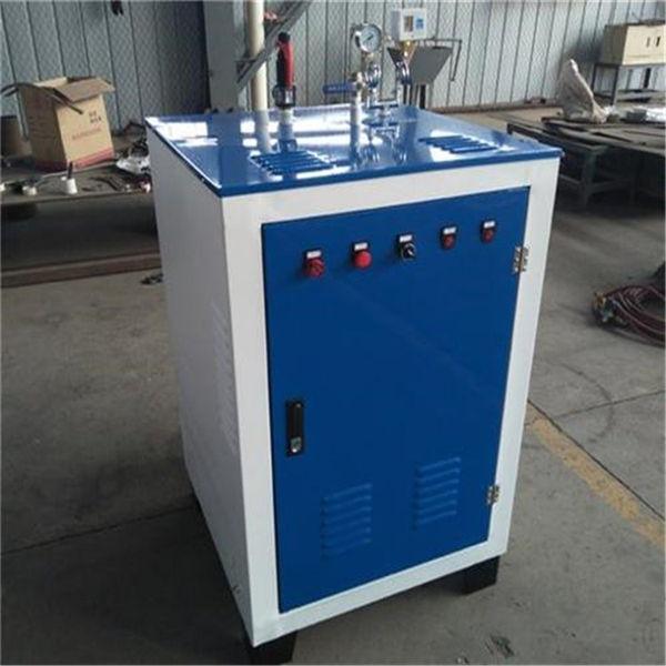 广东阳春卧式超节能超低氮蒸汽发生器燃气燃油蒸汽发生器