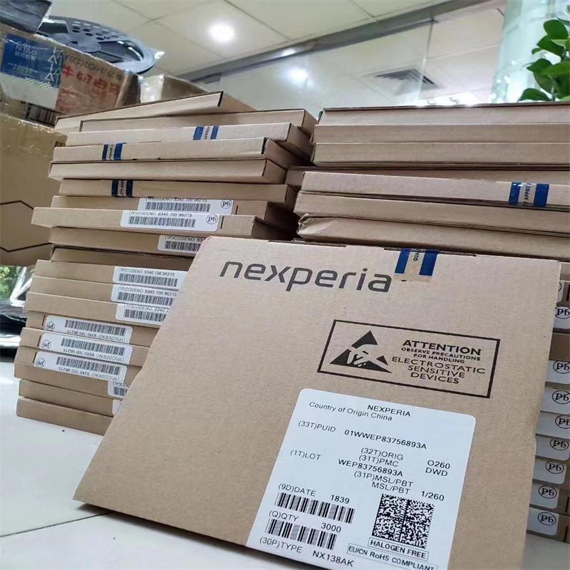 惠州回收无线收发模块IC电子料