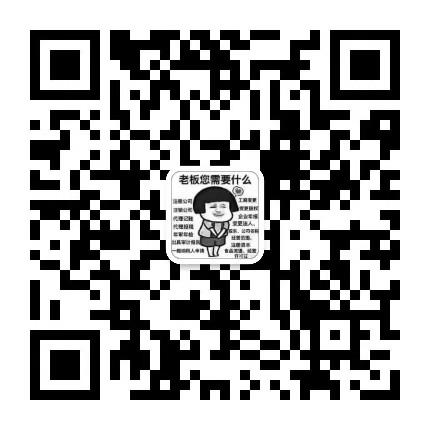 上海虹口危险化学品经营许可证办理流程是什么样的闵行注册公司