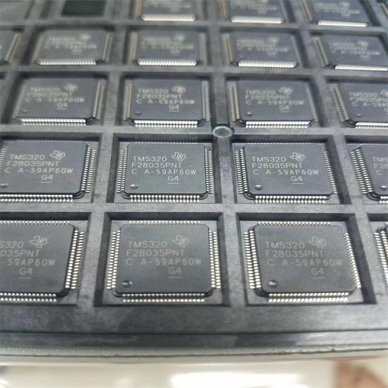 回收麒麟985进口原装芯片