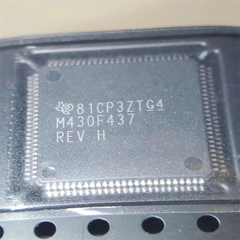 惠州回收霍尔元件IC电子料