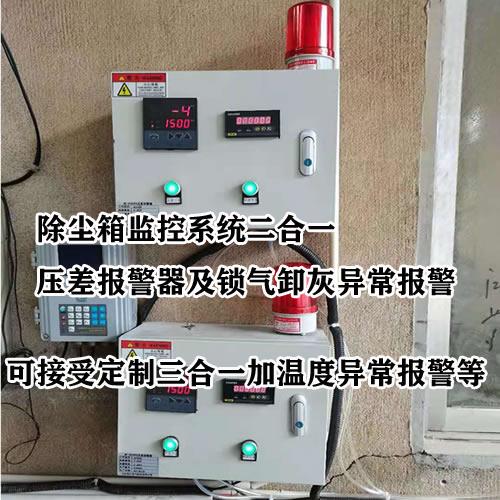 大通除尘管道火花熄灭系统安装示意图