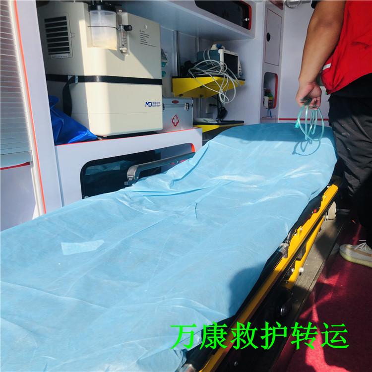 文山私人救护车24小时服务