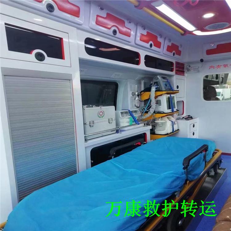 西安长途跨省120救护车出租价格快速出租-随叫随到