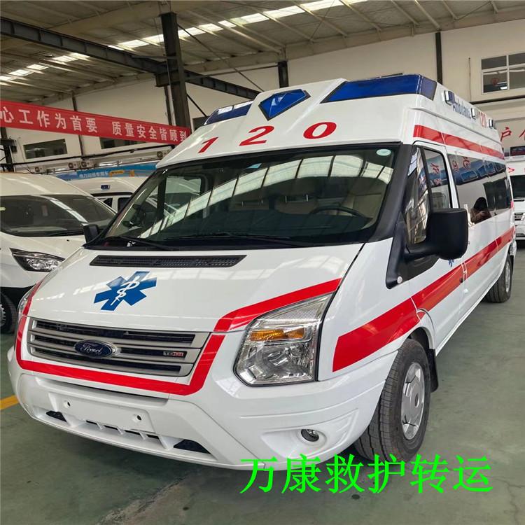 聊城跨省120救护车出租24小时服务
