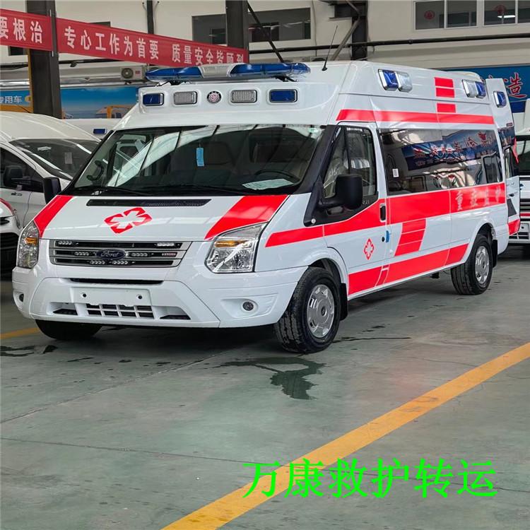 威海救护车租用急救转院-转运护送
