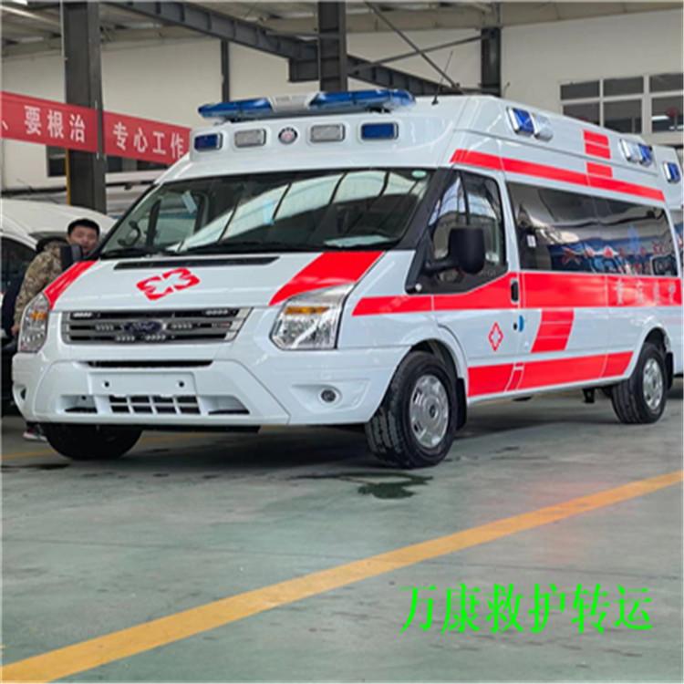 唐山高铁转院病人24小时服务