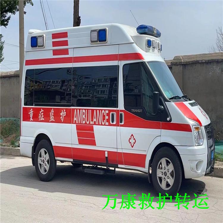 温州私人长途120救护车出租全国覆盖-万康救护车出租