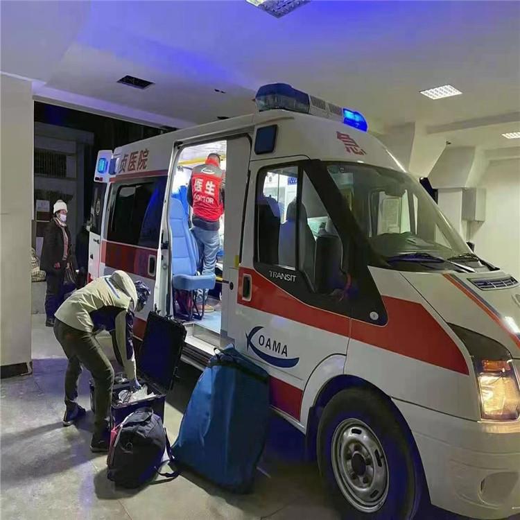 拉萨接送病人出院跨省救护车出租-各种转院