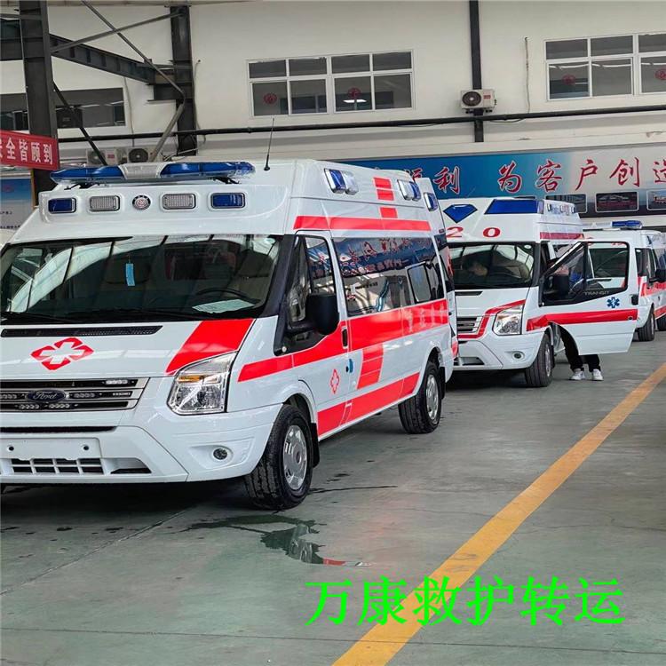 景德镇跨省转院救护车全国覆盖-万康救护车出租