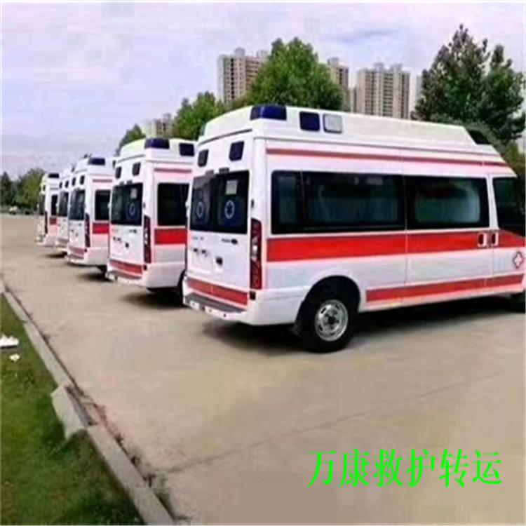 宿迁长途救护车接送长途救护车出租8元一公里
