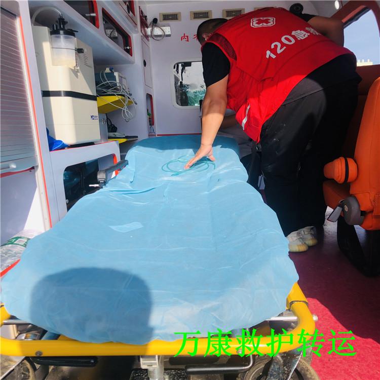 荆门跨省转运病人全国覆盖-万康救护车出租