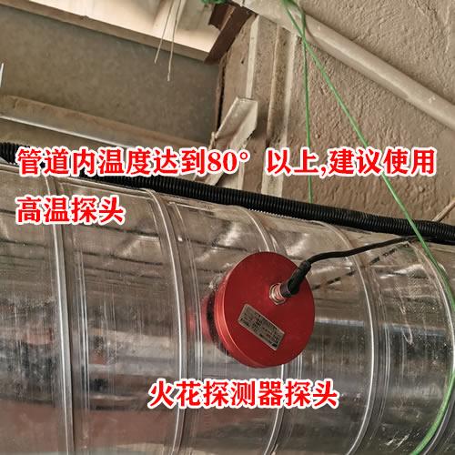 兴宁除尘箱监控系统安装示意图