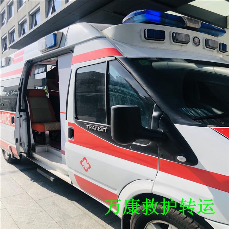 南私人120救护车出租长途救护车出租8元一公里