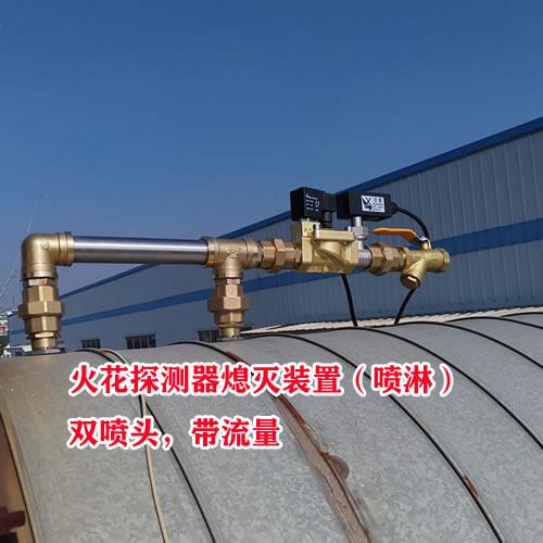 六盘水火花探测器安装示意图规格型号