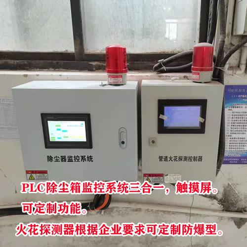 毕节除尘箱压差报警器生产供应