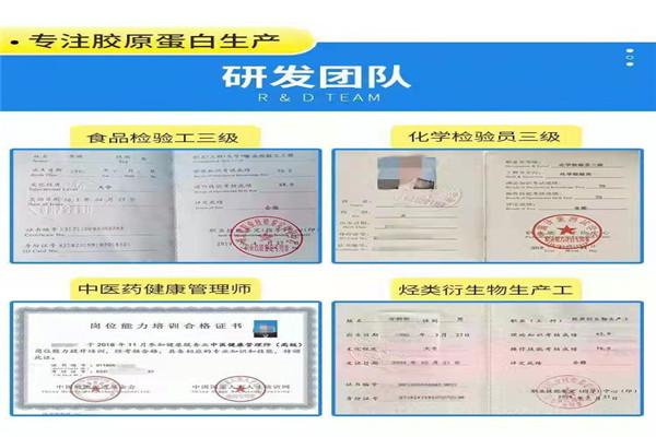 连云港牛骨髓小分子肽认准生产厂家