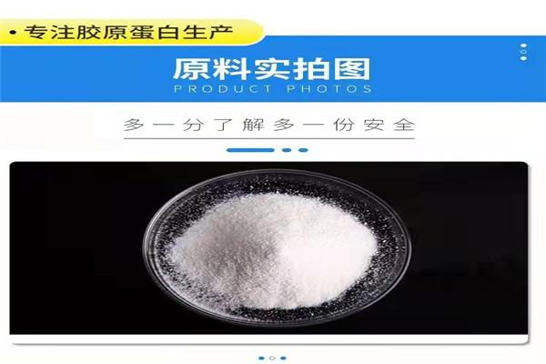 广西壮族自治区南宁市深海鱼肽专业工厂